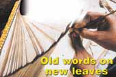 Old words on new leaves